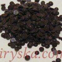 Дропси шоколадні темні
