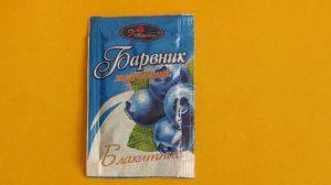 Барвник харчовий Синій