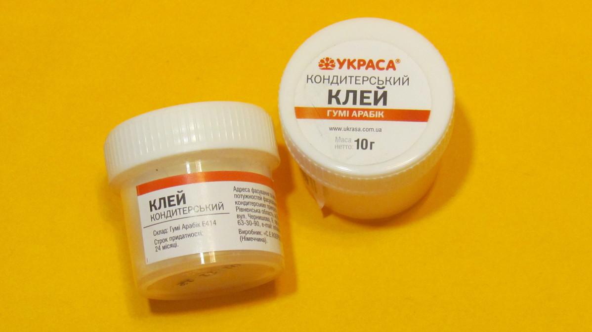 Кондитерский сахарный клей  Кремы глазури помада и тп
