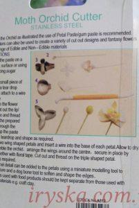 Вирубка металічна Орхідея