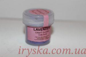 Сухий барвник для квітів Lavanda, Sugarflairs,лавадна