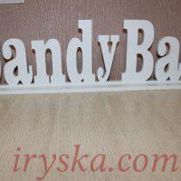 Напис Candy Bar