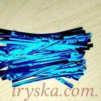 Фольгорована стрічка для упаковки кейк-попсів синя, 50 шт
