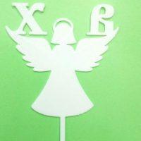 Топерки Ангел 3 шт,білі