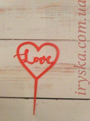 Топер Love в серці червоний 1 шт