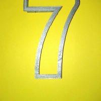 Вирубка цифра 7