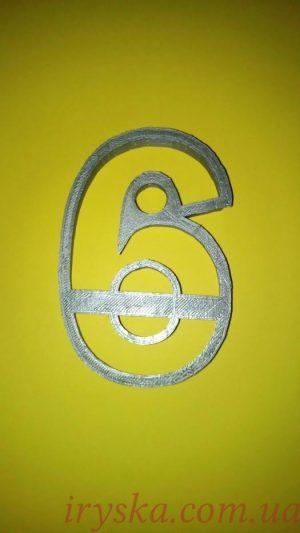 Вирубка цифра 6