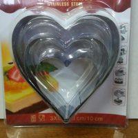 Металеві серця 206