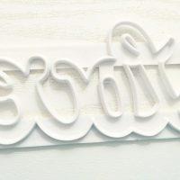 Вирубка Love пластик