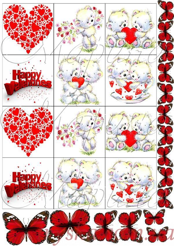 Вафельний декор Ведмедик love пряники