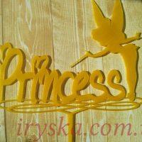 Топер Princess та Фея жовто-золотий