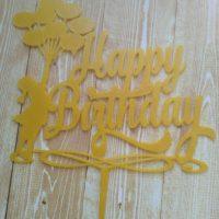 Топер Happy birthday та дівчина з кульками жовто-золотий