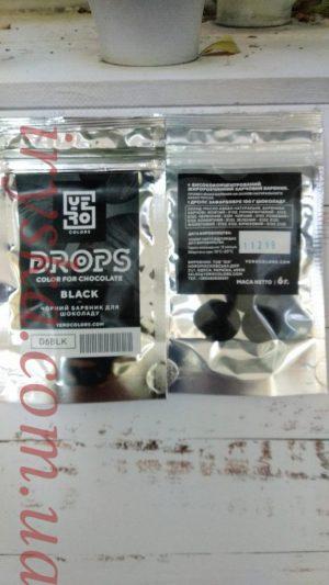 Барвник для шоколаду Чорний yero colors в дропсах